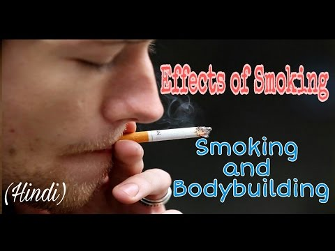 What Effects Do Smoking Have On Bodybuilding? | Does ...
